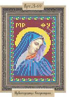 """Схема для вышивки бисером """"Пресвятая Богородица «Всех скорбящих Радость»"""""""