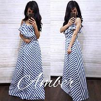 Платье в диагональную полоску длинное и красивое, размер единый 42-46, фото 2