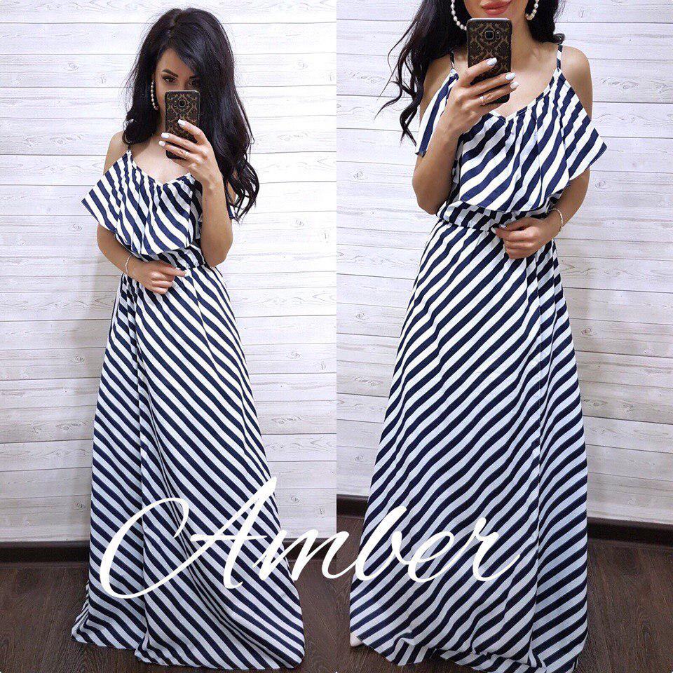 Платье в диагональную полоску длинное и красивое, размер единый 42-46