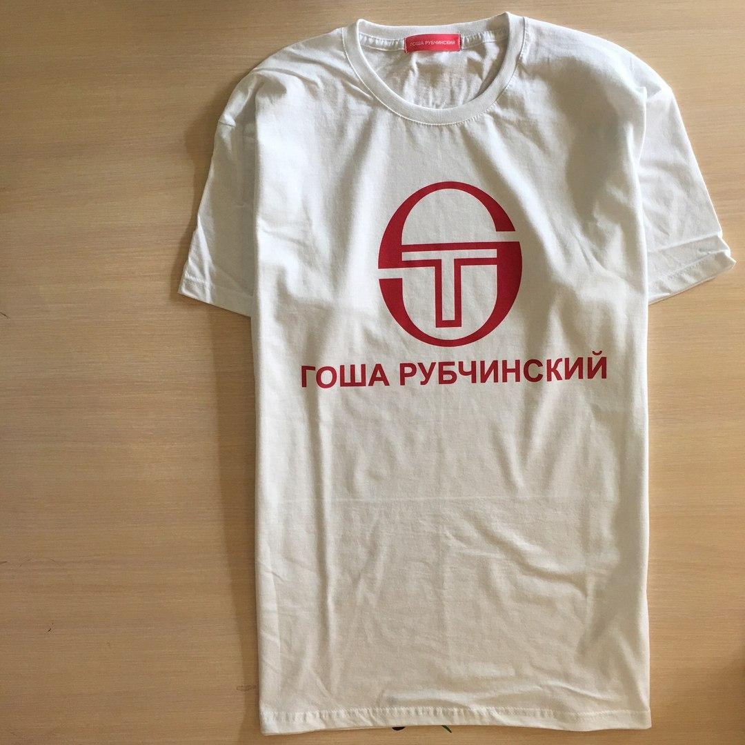Футболка Gosha Rubchinskiy | Sergio Tacchini | Все размеры | Качественная реплика