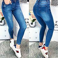 Женские джинсы с лёгкими потёртостями Турция