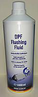 Очистка сажевого фильтра Autoprofi DPF FLUSHING LIQUID