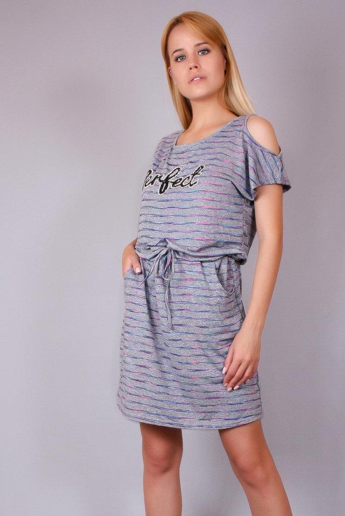 Летнее молодёжное женское платье в полоску