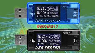 USB тестер KWS-MX17 4-30V 5A для проверки зарядок/кабелей/Power Bank