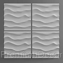 Гипсовые 3Д/3D панели ДЮНА, фото 3
