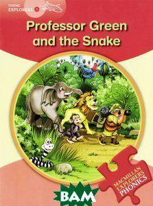 Gill Munton Professor Green and the Snake