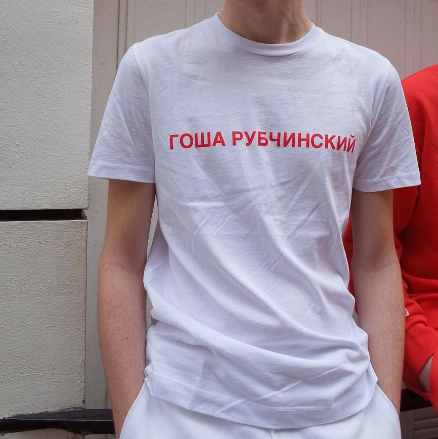 Футболка Гоша Рубчинский   Бирки   Белая и красная  