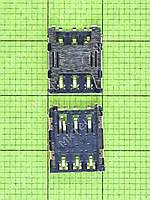 Коннектор SIM1-карты Nomi i5032 EVO X2, Оригинал