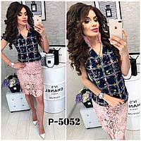 Женская стильная летняя блуза с цветочным рисунком