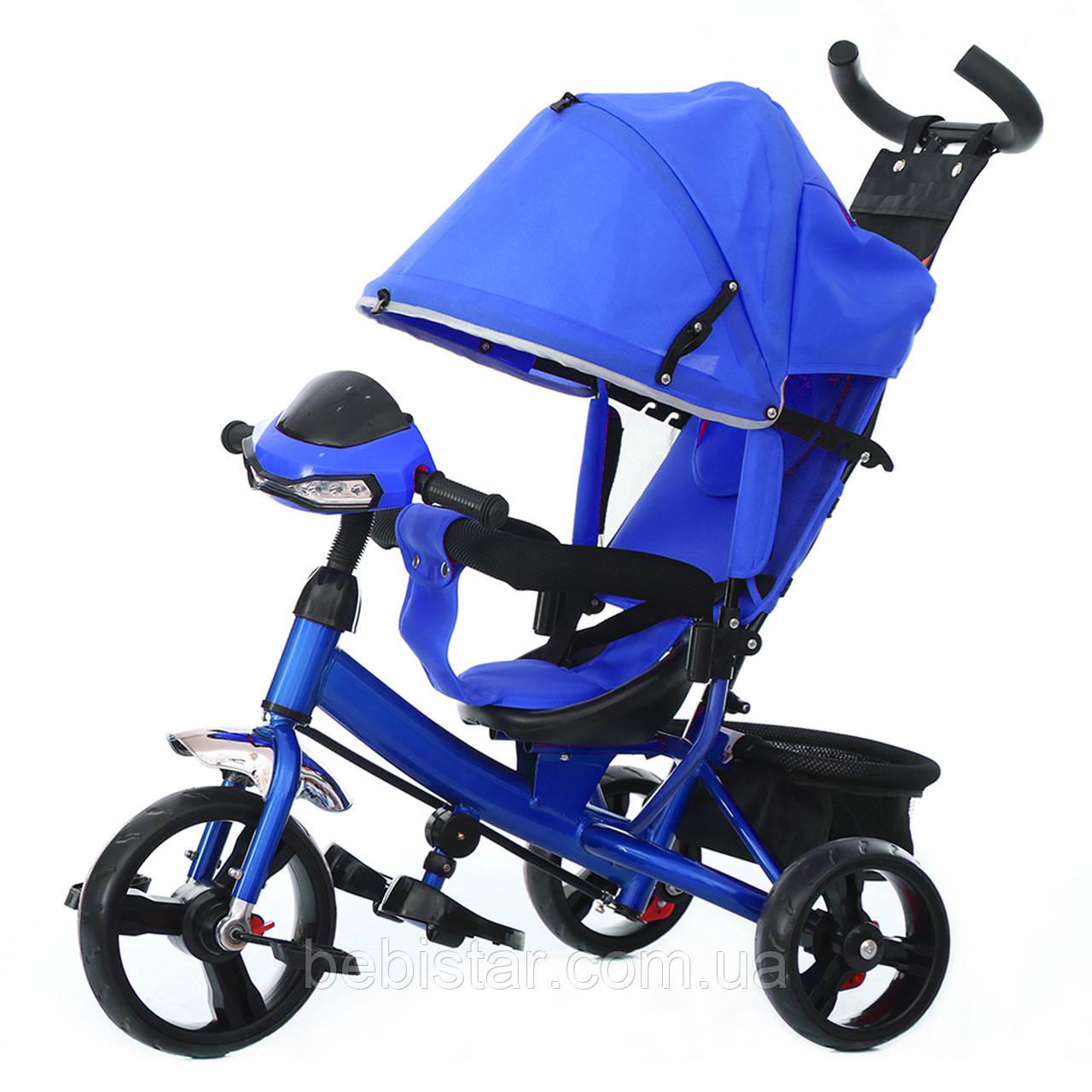 Детский трехколесный велосипед Tilly Trike цвет: синий