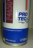 Очиститель PRO-TEC CARBON X COMBUSTION CHAMBER CLEANER K1+K2, фото 4