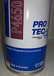 Очиститель PRO-TEC CARBON X COMBUSTION CHAMBER CLEANER K1+K2, фото 5