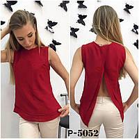 Женская стильная летняя блуза с открытой спиной