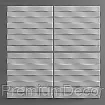Гипсовые 3Д/3D панели БРИКС, фото 3