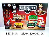 Железная дорога «Классический поезд» 2820