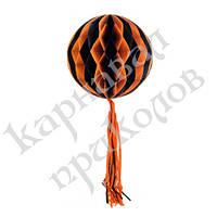 Бумажный шар соты полосатый (30см) оранжевый
