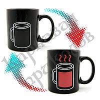 Чашка-хамелеон HOT CUP