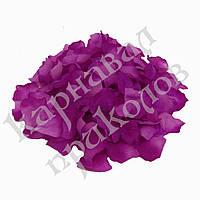 Лепестки роз (уп. 120шт) баклажановые