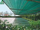 Сітка затінюють «SOMBRA» 70% затінення 4х100 м, фото 2