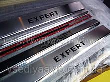 Защита порогов - накладки на пороги Peugeot Expert II с 2007-2016 гг. (Premium)