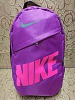 Спорт Рюкзак nike(большой)(только ОПТ )рюкзаки/Спортивный рюкзак, фото 1