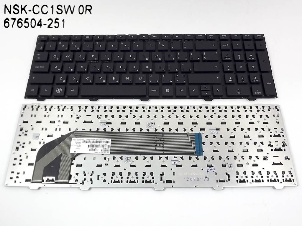 Клавиатура для HP Probook 4540S, 4545S, 4740