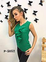 Женская стильная летняя блуза с воланом на груди, фото 1