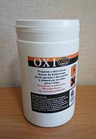 Новое поступление: Дезинфицирующее средство OXI One