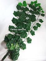Штучні гілки смородини-1 упаковка-5 гілок, 95см (листя зелені ), фото 1
