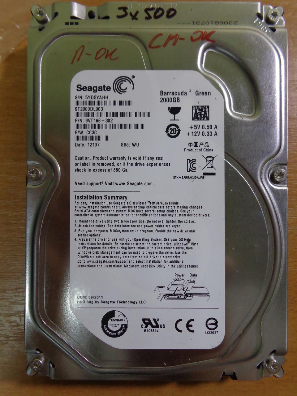Жесткий диск HDD Seagate 2 Tb SATA 3