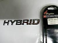 Надпись HIBRID  155х21 мм