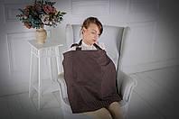 """Накидка для кормления новорожденного """"Шоколад"""" с регулируемой брителькой ТМ MagBaby"""