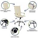 Офисный стул-кресло  VECOTTI , фото 5