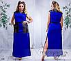 Плаття довге без рукав високий виріз французький трикотаж+кожзам 48,50,52,54, фото 3
