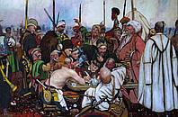 Запорожці пишуть листа турецькому султанові