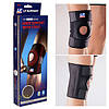 Защитная резина + нейлон поддержка колена
