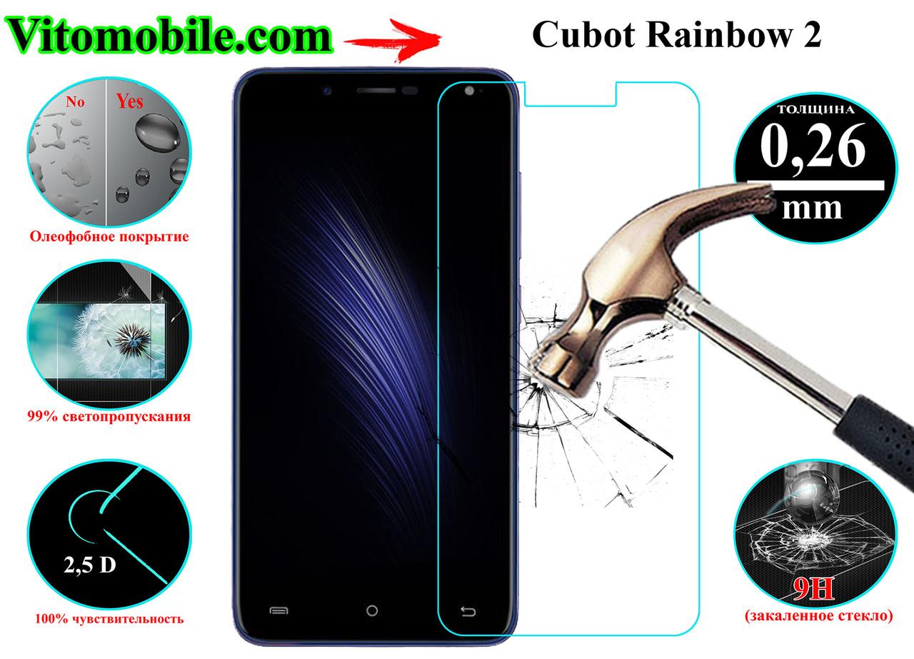 Защитное стекло оригинальное Cubot Rainbow 2 2,5D / закругленные края