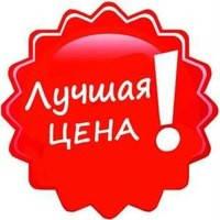 Виза в Грецию: от 150 евро