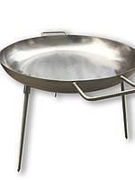 Сковорода для жарки на костре 45 см (пищевая нержавеющая сталь)