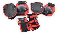 Защита для детей (наколенники и налокотники) КРАСНАЯ арт. 0032