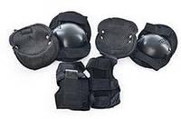 Защита для детей (наколенники и налокотники) ЧЕРНАЯ арт. 0032