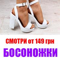 Смотри 120 моделей летние босоножки женские акция