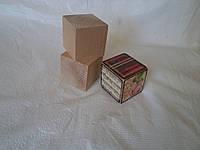 Кубики декоративные маленькие 4,5 см*4,5 см.