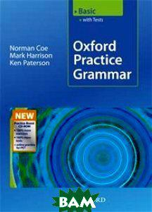 Norman Coe, Mark Harrison, Ken Paterson Oxford Practice Grammar. Basic. With Test. With Кеу (+ CD-ROM)