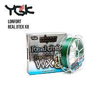 Шнур плетеный YGK LONFORT Real Dtex X8 150m
