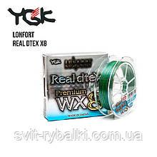 Шнур плетений YGK LONFORT Real Dtex X8 150m
