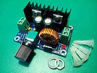 Понижающий преобразователь XL4016 8A с регулировкой напряжения, фото 1
