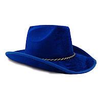 Шляпа Ковбоя велюровая (синяя)