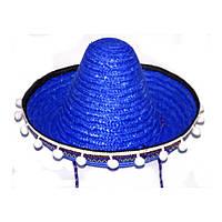 Шляпа Сомбреро солома 30см с кисточками (синяя)