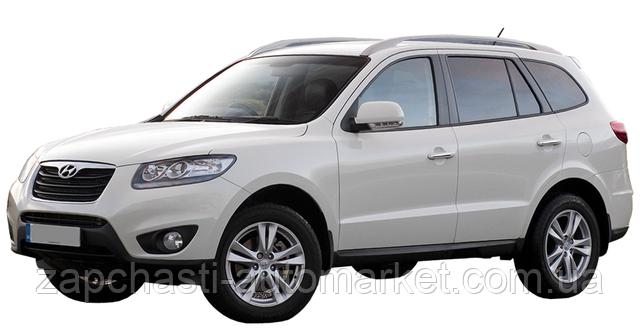 (Хюндай Санта Фе) Hyundai Santa Fe II 2009-2012